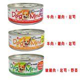 直捐徐春水狗場《多滿Dog Mind》愛犬機能餐罐 (80g*96瓶)