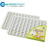 日本品牌MARUKAN》MR-308 兔籠專用抗菌塑膠踏墊(H50.H60籠適用)