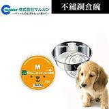日本MARUKAN《DP-433》白鐵犬用食碗20cm (M)