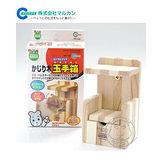《MARUKAN》MR-405 寵物鼠用 木製耐咬飼料盒