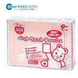日本MARUKAN》MR-189 小動物用潔膚濕紙巾60張入/盒