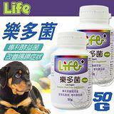 Life》犬貓專用樂多菌50g‧整腸健胃