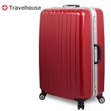 【Travelhouse】COLORS 29吋視覺享宴PC鋁框硬殼行李箱(紅)