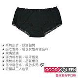 GOOD QUEEN蕾絲素色平口褲*2件裝(M~XL)