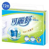 可麗舒除臭抽取式衛生紙100抽*72包(箱)