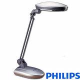 【飛利浦PHILIPS】雙魚座檯燈(PLF27203II)