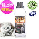 PUMIKZ波米斯除臭貓碳(貓砂添加劑)-1瓶裝