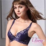 【可蘭霓Clany】睛艷力輕塑調整型BCD內衣 理智藍 6397-55