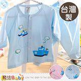 魔法Baby~長袖居家套裝 睡衣 台灣製薄款嬰幼兒居家服~k36077