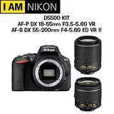 NIKON D5500 AF-P 18-55mm VR+55-200mm VR II (公司貨)-送64G +第二顆原電+雙UV鏡+WT3520腳架+吹球清潔組+相機包