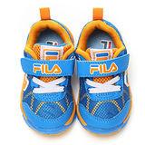 FILA小童輕量運動鞋J852O-399