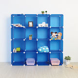 【ikloo】16格收納櫃-12吋收納櫃/整理收納組合櫃