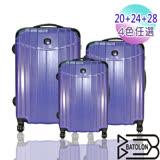 【BATOLON寶龍】20+24+28吋/3件組-時尚髮絲紋TSA鎖ABS輕硬殼旅行拉桿箱