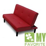 最愛傢俱 新米蘭皮小沙發-2人座- 紅