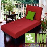 新米蘭貴妃椅皮沙發 紅色