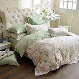 法國-MONTAGUT-微風飄逸-綠-精梳棉-加大兩用被床包組