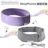 SleepPhones 頭帶式助睡眠耳機 -