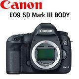 CANON EOS 5D MARK III BODY 單機身(中文平輸)-送64G+原廠電池+LT660大腳架+ 相機包+熱薛蓋+減壓背帶+快門線+遙控器+保護貼