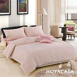 《HOYACASA 自然主義-英倫粉格》水洗棉雙人四件式被套床包組