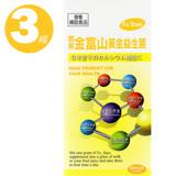 金品富山 黃金益生菌(粉狀食品)300g/2罐送1罐