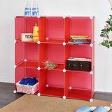 【ikloo】9格收納櫃-12吋收納櫃/整理收納組合櫃