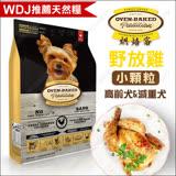 加拿大Oven-Baked烘焙客天然糧《減重+高齡犬配方》1kg