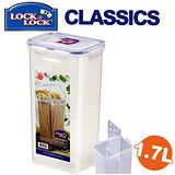 任選 樂扣樂扣PP保鮮盒-1.7L麵條分隔(HPL809N)
