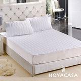 《HOYACASA 純淨白》 單人平單式保潔墊枕套三件組