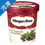 哈根達斯 冰淇淋品脫 薄荷巧克力 473ml