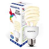 威剛ADATA 螺旋省電燈泡-黃光(21W)