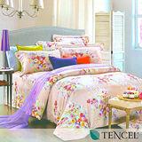 《悠悠繁花》雙人100%天絲TENCEL四件式兩用被床包組