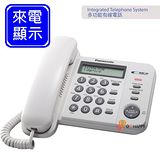 Panasonic 國際牌來電顯示有線電話機 KX-TS560 (時尚白)
