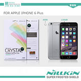 NILLKIN APPLE iPhone 6 Plus 5.5吋 超清防指紋保護貼 (含鏡頭貼套裝版)