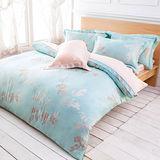 【Betrise飄絮】雙人100%奧地利天絲TENCEL八件式兩用被床罩組