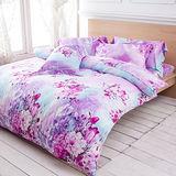 【Betrise微光晨露】雙人100%奧地利天絲TENCEL八件式兩用被床罩組