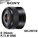 SONY E 35mm F1.8 OSS(SEL35F18) (平輸).-送保護鏡(49)+拭鏡筆