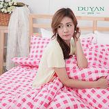 DUYAN《輕日寓所-紅粉》單人二件式100%純棉床包枕套組