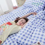 DUYAN《輕日寓所-水藍》雙人三件式100%純棉床包枕套組