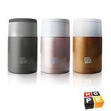 【德國HOPE歐普】悶燒罐系列-800ml可提式304不鏽鋼雙層真空保溫罐-3入組