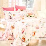 【Betrise紅塵依霞】雙人100%奧地利天絲TENCEL八件式兩用被床罩組