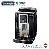 Delonghi迪朗奇 睿緻型全自動義式咖啡機 ECAM23.210.B