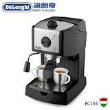 義大利DeLonghi 迪朗奇義式濃縮咖啡機 EC155
