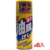 SOFT 99超級油膜去除劑180ml*6入(箱)