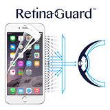 RetinaGuard 視網盾 iPhone6 Plus 眼睛防護 防藍光保護膜 白框款
