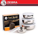 斑馬ZEBRA SMART 304不鏽鋼調理碗組四入組 12~18CM