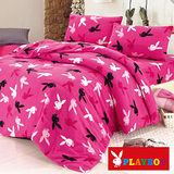 【PLAYBOY】時尚生活 雙人雪芙絨保暖被套床包組 粉桃