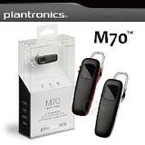 Plantronics M70 藍牙耳機 (中文語音 雙待機)