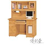 【優利亞-羅克赤陽色】4.4尺電腦書桌(全組)