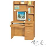 【優利亞-瑪麗赤陽色】3.5尺電腦書桌(全組)
