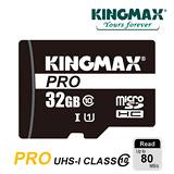 KINGMAX 32GB microSDHC PRO U1 C10 80MB/s超高速卡(附轉卡)